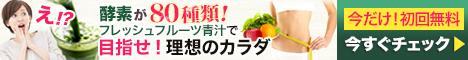 f:id:myhifuka:20161028193000j:plain