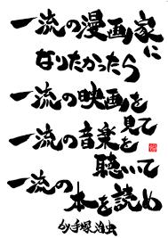 f:id:myhifuka:20161203112659p:plain