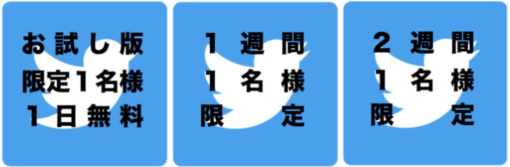 f:id:myhifuka:20161216050200p:plain