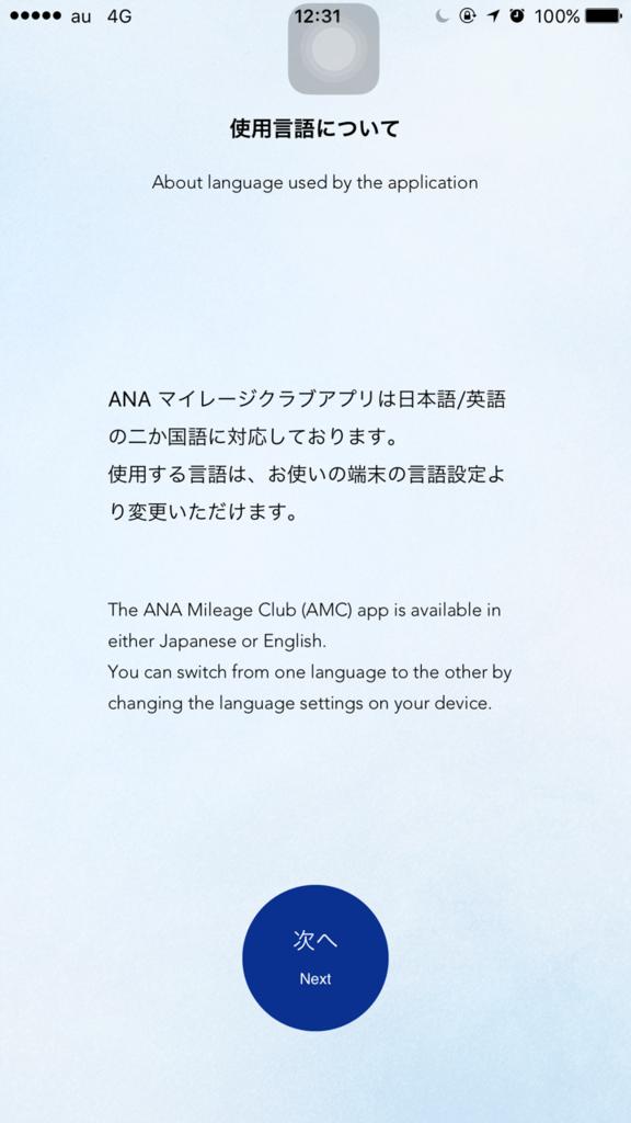 f:id:myhitachi:20160516151115p:plain