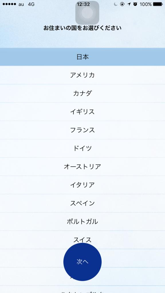 f:id:myhitachi:20160516151517p:plain