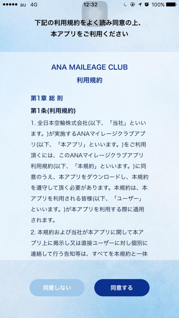 f:id:myhitachi:20160516151734p:plain