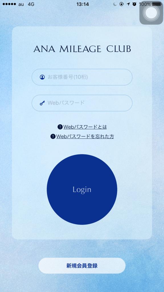 f:id:myhitachi:20160516152014p:plain