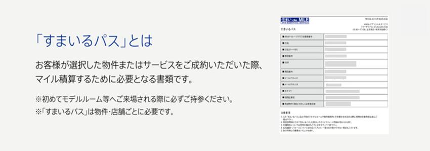 f:id:myhitachi:20160526005233p:plain