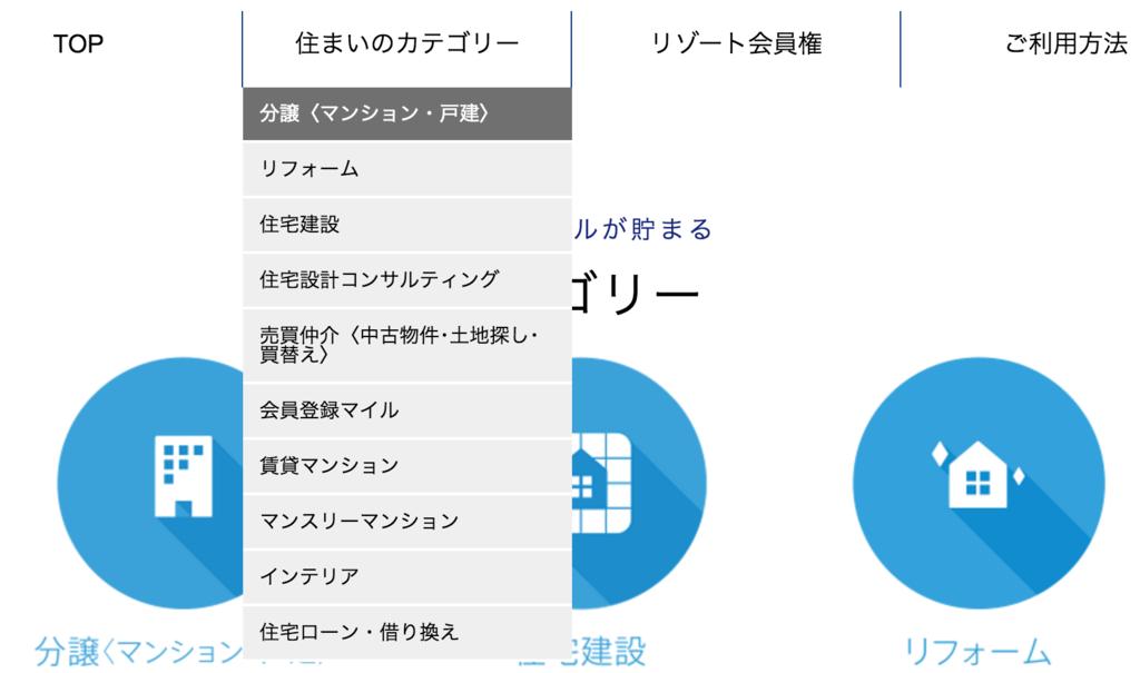f:id:myhitachi:20160526005340p:plain