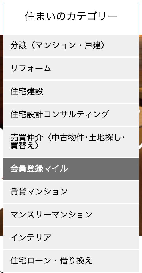 f:id:myhitachi:20160526005647p:plain