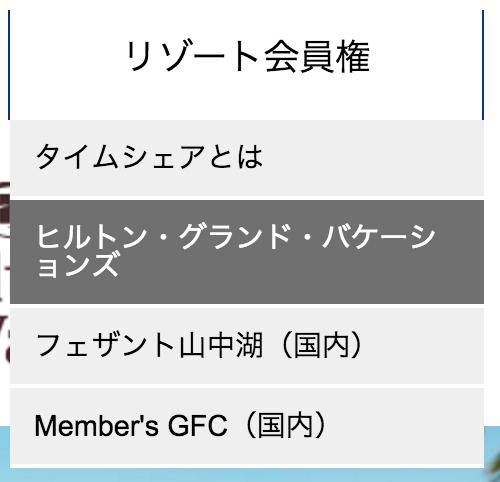 f:id:myhitachi:20160526005815p:plain