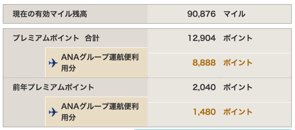 f:id:myhitachi:20160605175439p:plain