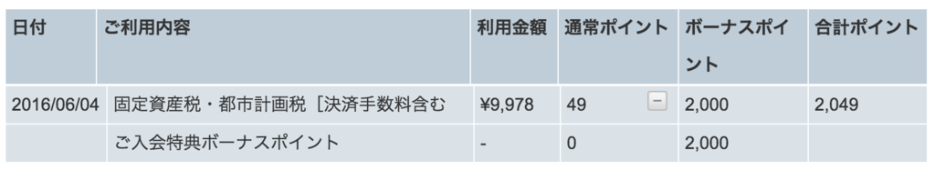 f:id:myhitachi:20160608210840p:plain