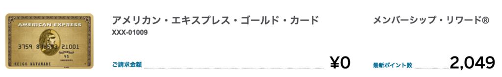f:id:myhitachi:20160608212550p:plain