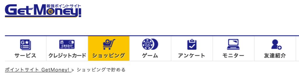 f:id:myhitachi:20160612152518p:plain