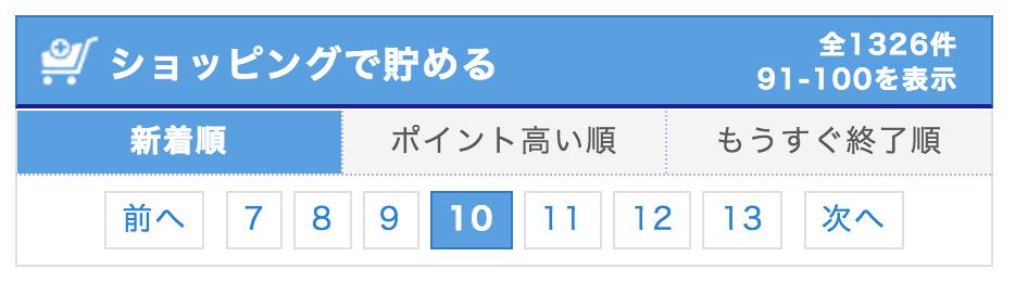 f:id:myhitachi:20160612152539p:plain