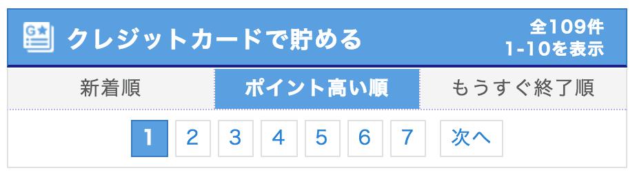 f:id:myhitachi:20160612152602p:plain