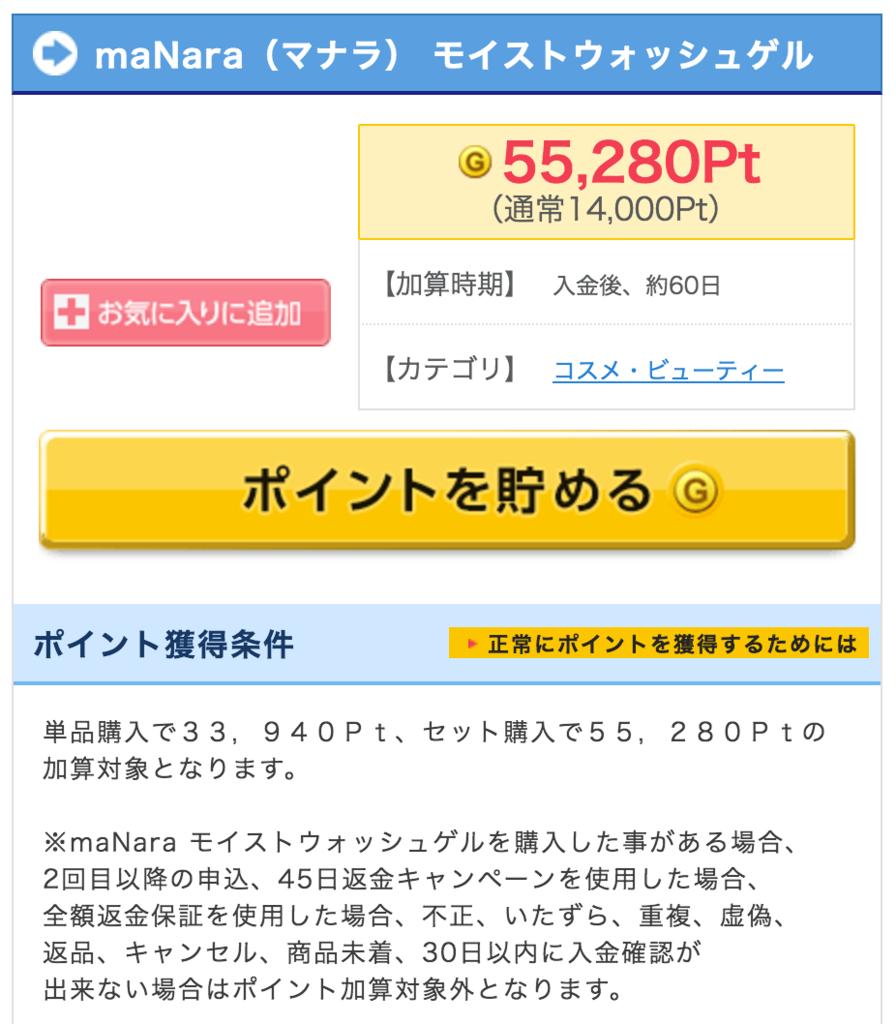 f:id:myhitachi:20160612152723p:plain