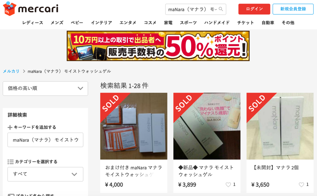 f:id:myhitachi:20160612152926p:plain