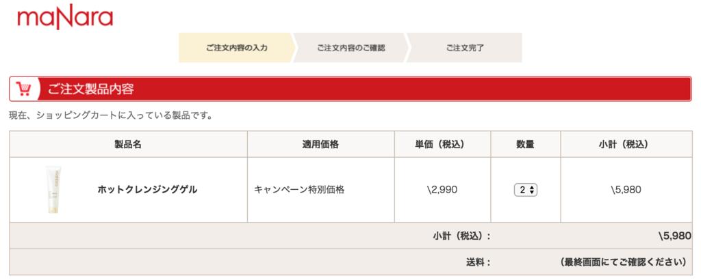 f:id:myhitachi:20160612153058p:plain