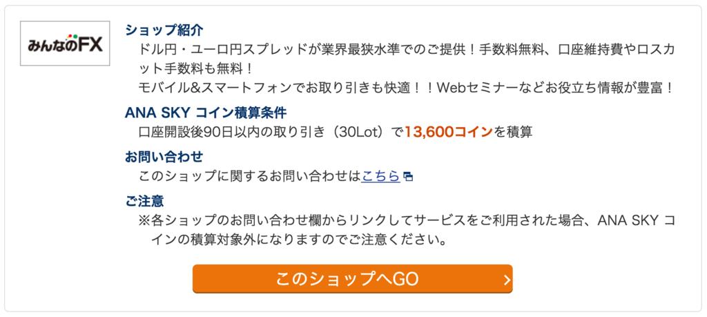 f:id:myhitachi:20160613233852p:plain