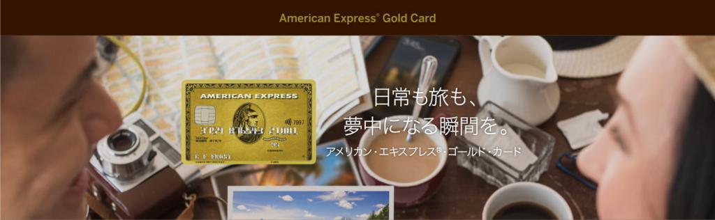 f:id:myhitachi:20160616211936j:plain