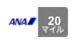 f:id:myhitachi:20160620234423p:plain