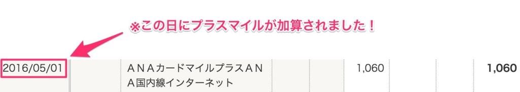 f:id:myhitachi:20160629234124j:plain