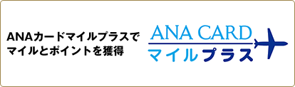 f:id:myhitachi:20160629234245p:plain