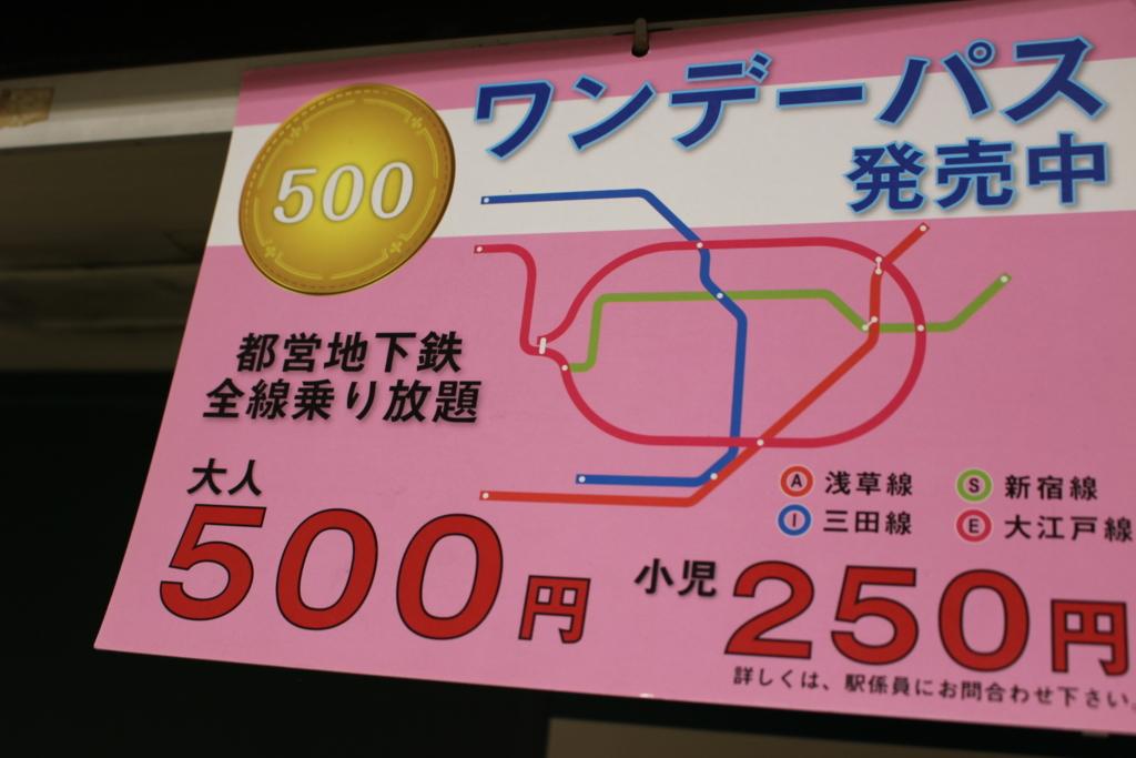 f:id:myhitachi:20160807211509j:plain