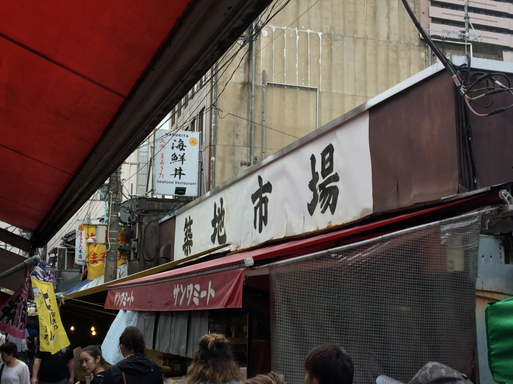 f:id:myhitachi:20160829232238j:plain