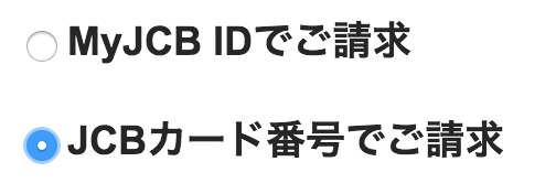 f:id:myhitachi:20161022121816p:plain
