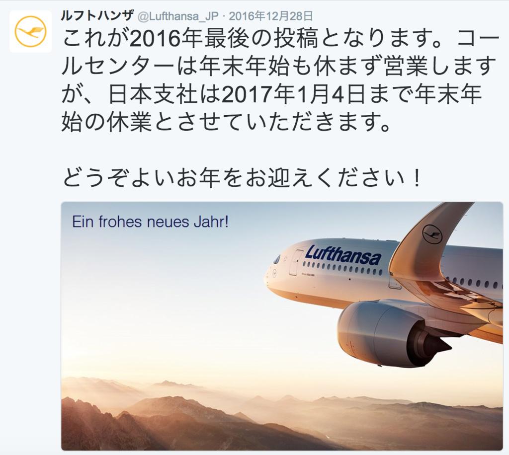 f:id:myhitachi:20170102232108p:plain