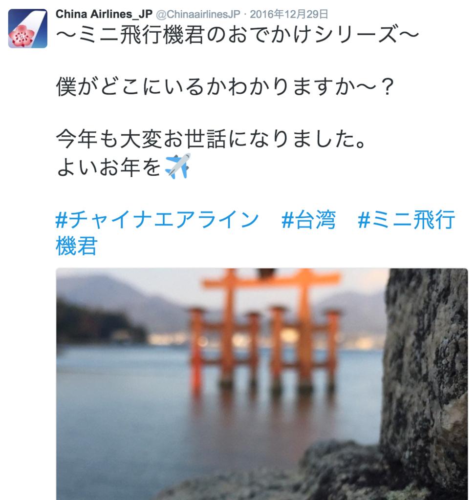 f:id:myhitachi:20170102232121p:plain