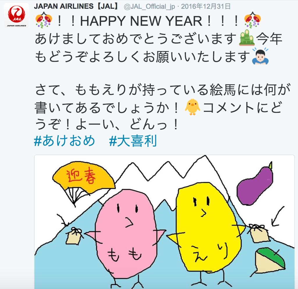 f:id:myhitachi:20170102234544p:plain