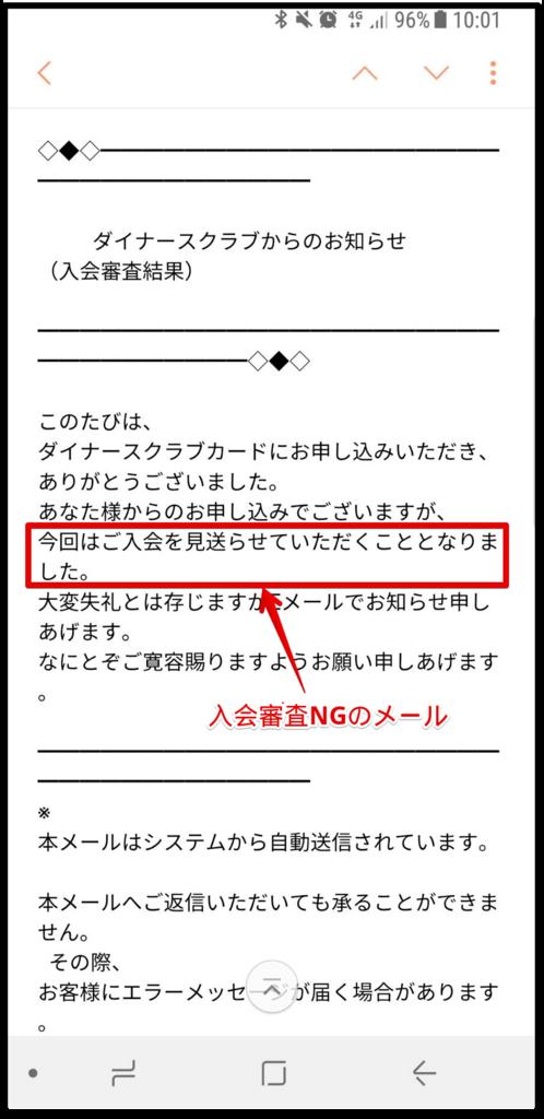 f:id:myhitachi:20171103152951p:plain