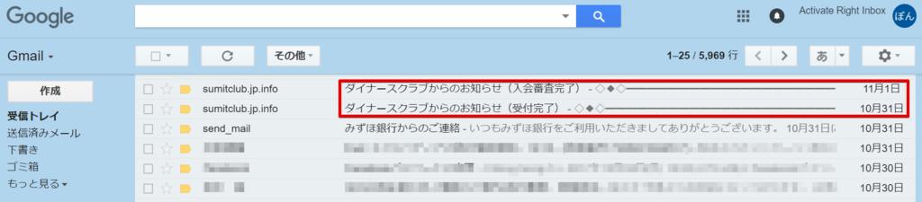 f:id:myhitachi:20171103162644p:plain