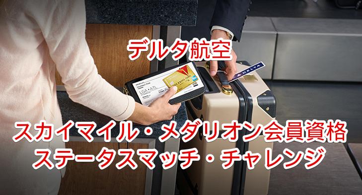 f:id:myhitachi:20171104112130p:plain