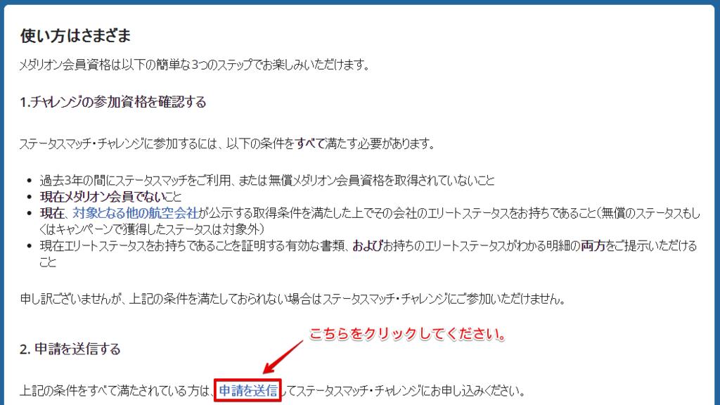 f:id:myhitachi:20171104124940p:plain