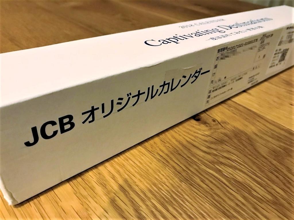 f:id:myhitachi:20171109224046j:plain