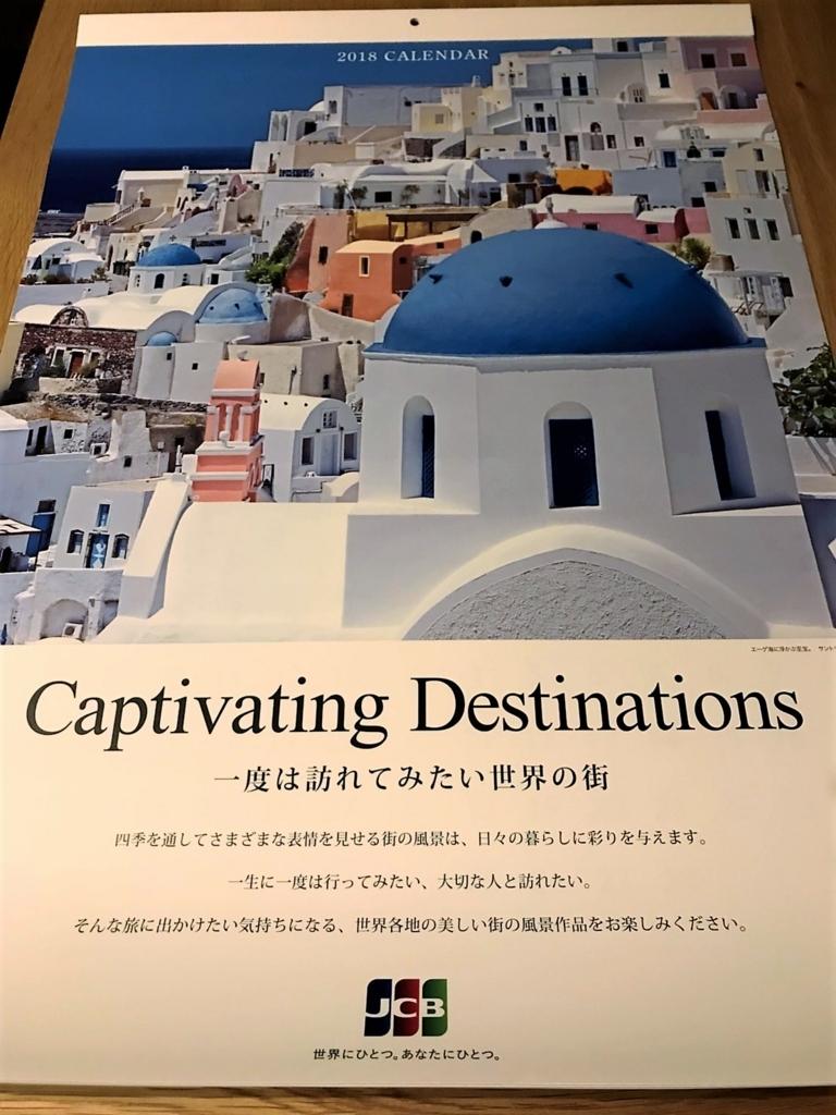f:id:myhitachi:20171109224306j:plain
