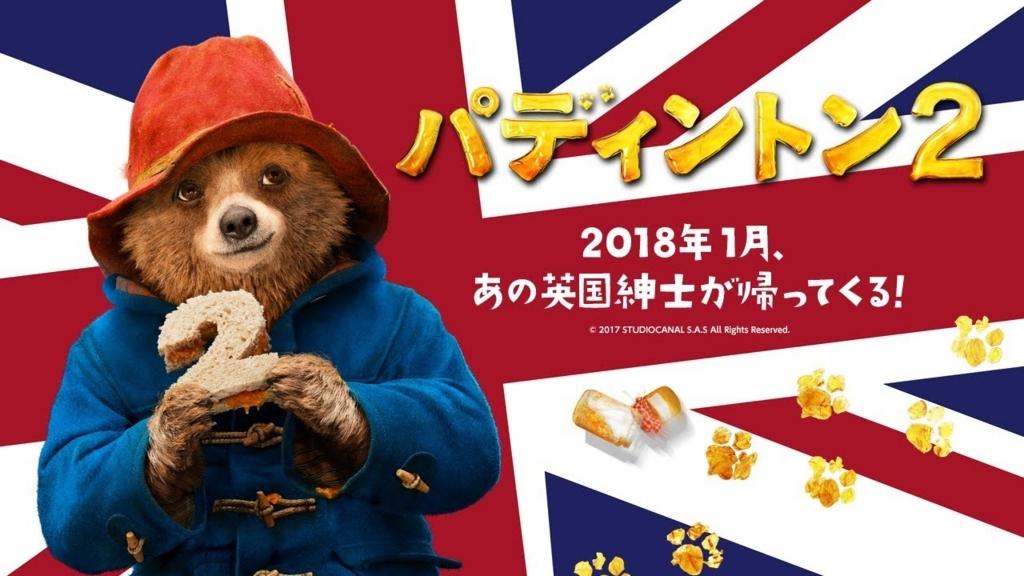 f:id:myhitachi:20180208083506j:plain