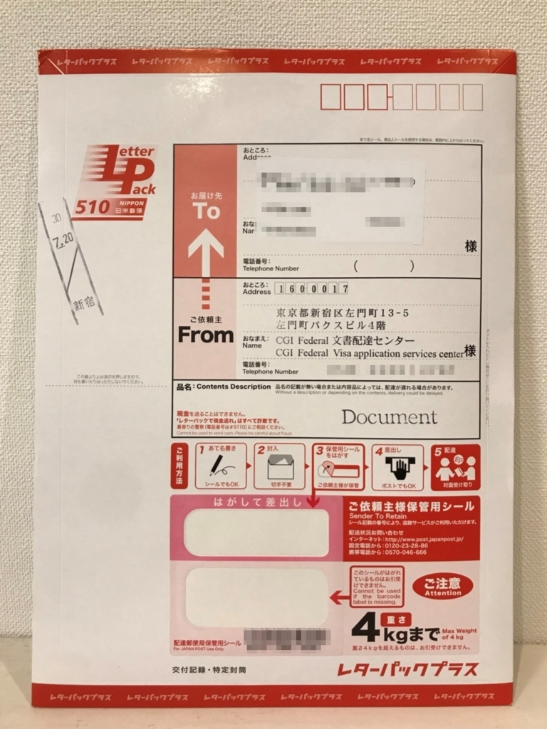 f:id:myhitachi:20180722172736j:plain