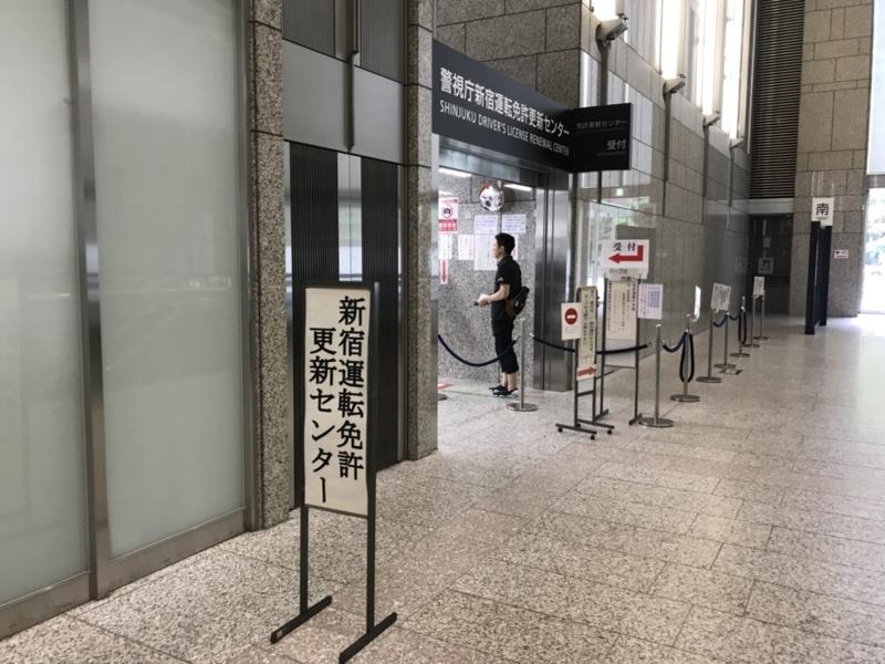 f:id:myhitachi:20180728225134j:plain