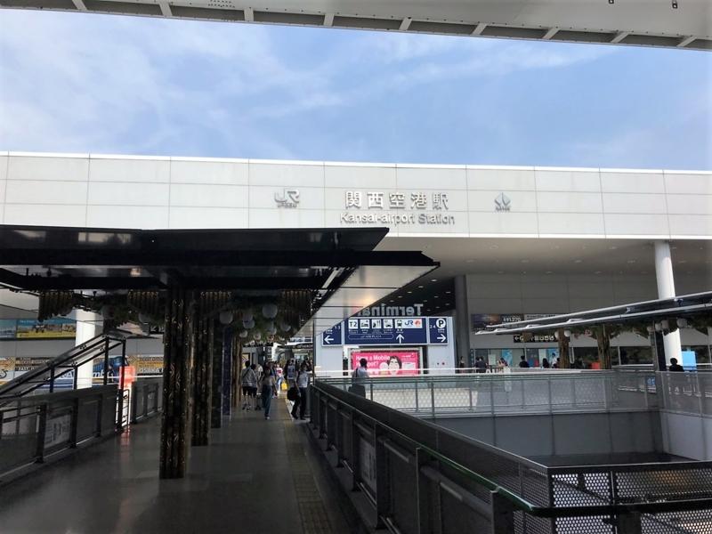 f:id:myhitachi:20180804161932j:plain