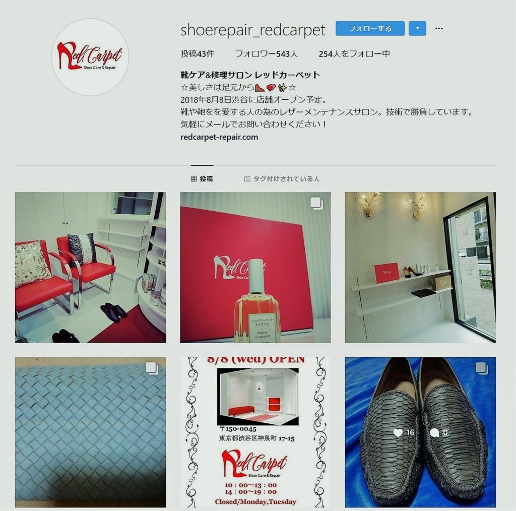 f:id:myhitachi:20180809012859j:plain