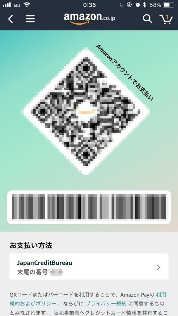 f:id:myhitachi:20180830014450j:plain
