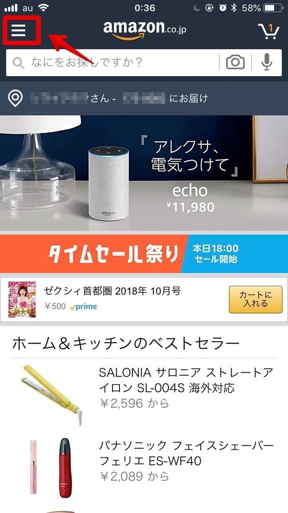 f:id:myhitachi:20180830014519j:plain