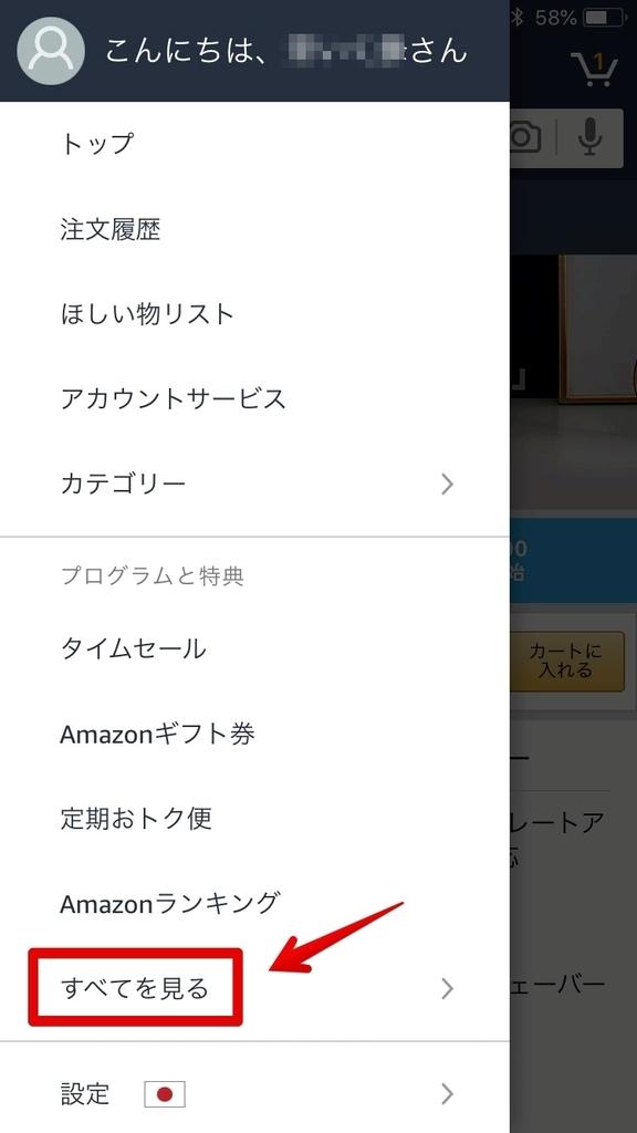 f:id:myhitachi:20180830014553j:plain