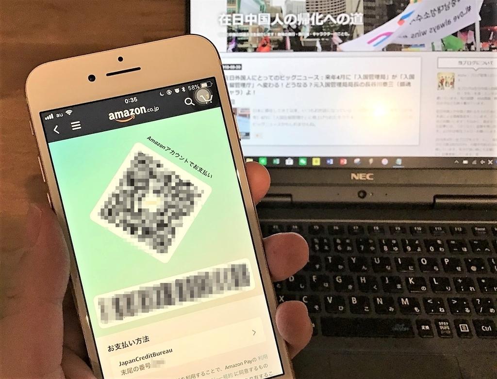 f:id:myhitachi:20180830014828j:plain