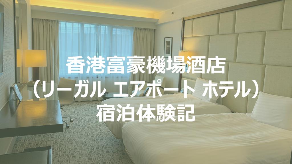 f:id:myhitachi:20181222183135p:plain