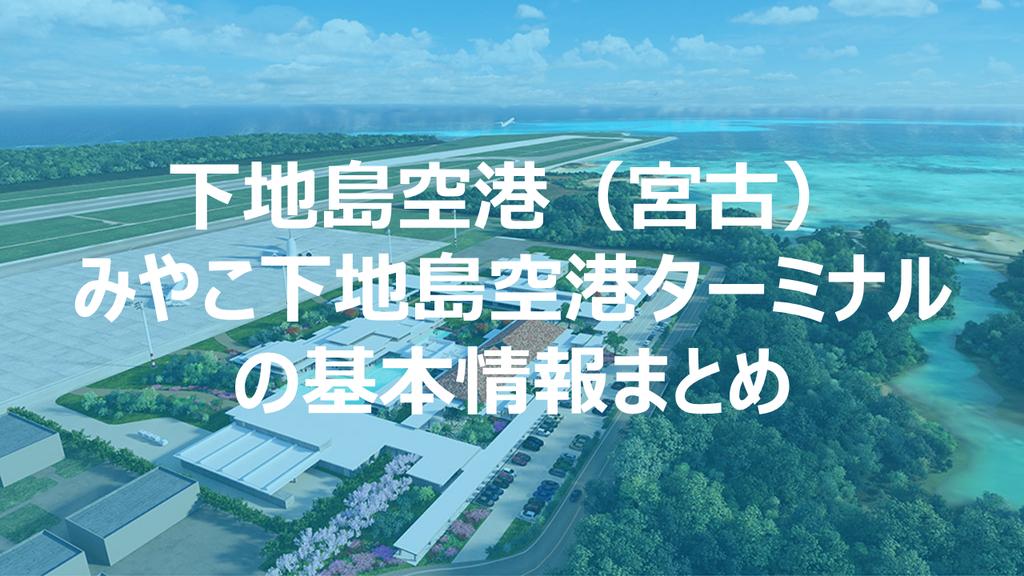 f:id:myhitachi:20181223222804p:plain