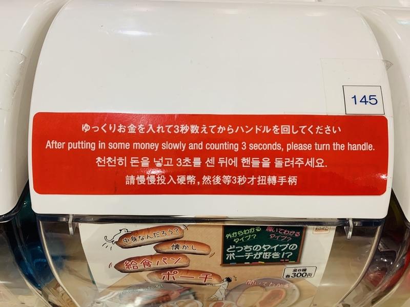 f:id:myhitachi:20181228085417j:plain