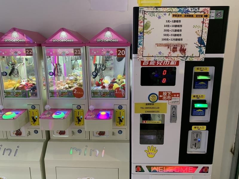 f:id:myhitachi:20190112191525j:plain